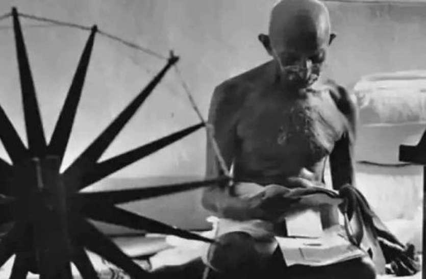 Mahatma Gandhi Death Anniversary: राष्ट्रपति ने किया नमन,जानिए पीएम मोदी और राहुल गांधी ने क्या कहा