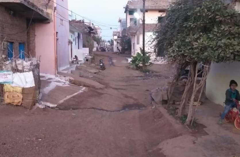 गुना में यह कैसा विकास, 2015 में मंजूर हुई सड़क आज तक नहीं बन पाई
