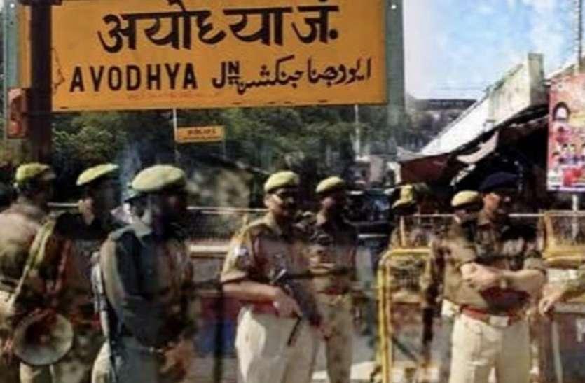 हाईटेक व्यवस्था में बदलेगी राम नगरी की सुरक्षा, सीसीटीवी कैमरे से लैस हो रही अयोध्या