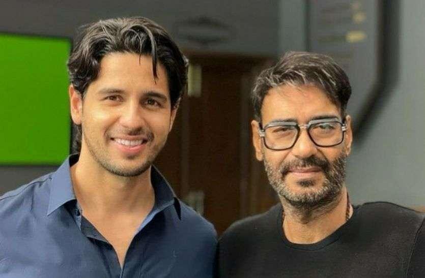 पहली बार पर्दे पर इस फिल्म में नजर आएंगे अजय देवगन और सिद्धार्थ मल्होत्रा