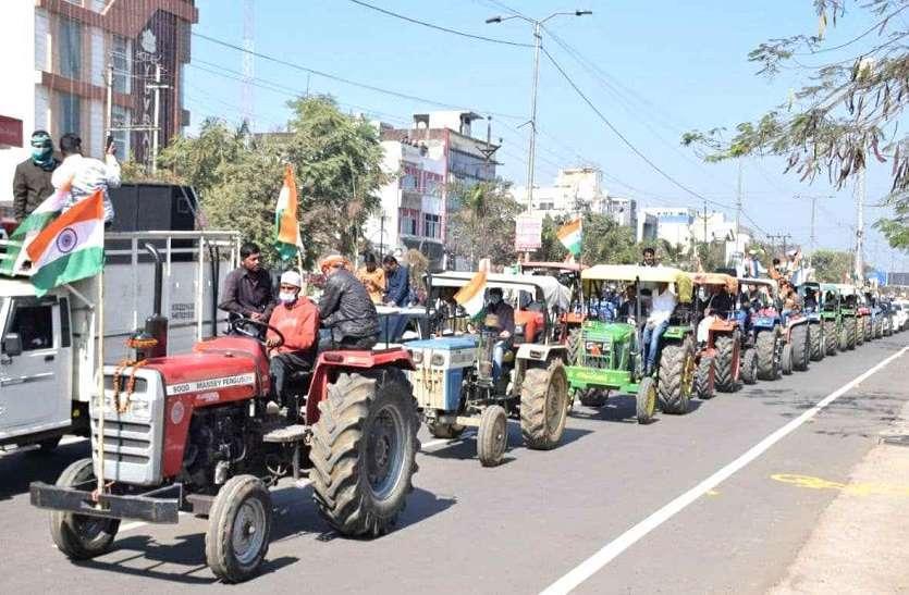 protest farmers bill