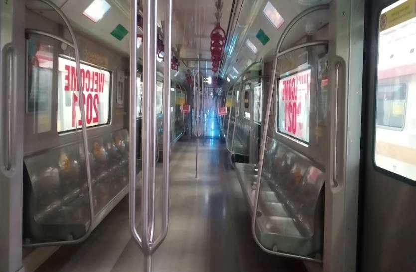 न्यूयॉर्क की तकनीक पर पहल, यूवी किरणों से सैनिटाइज होगी लखनऊ मेट्रो, सुरक्षित सफर की मिलेगी गारंटी