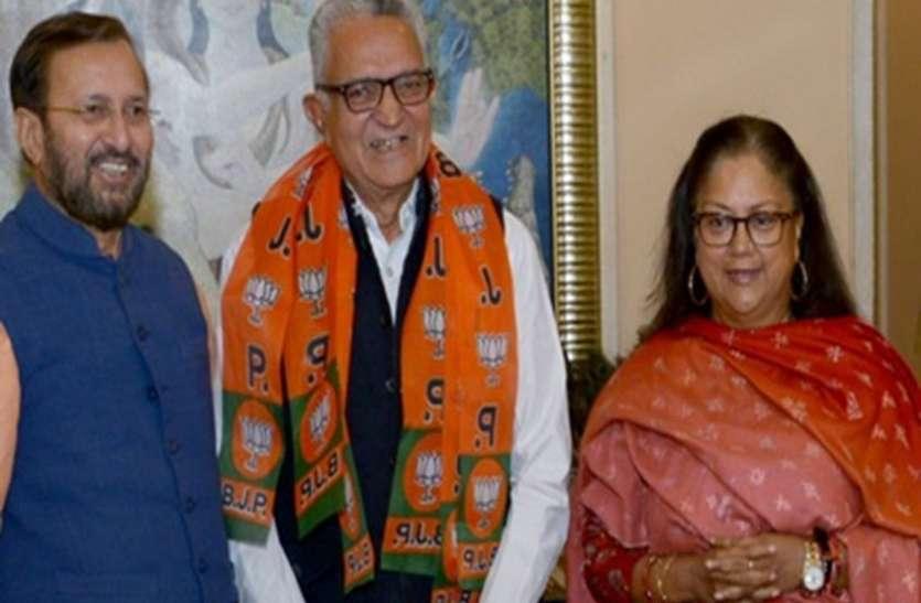 कांग्रेस छोड़ने वाले दीवान भाजपा प्रदेश कार्यसमिति में विशेष आमंत्रित