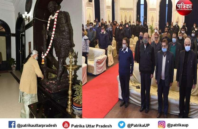 राज्यपाल ने शहीद दिवस पर महात्मा गांधी को राजभवन में श्रद्धांजलि अर्पित की