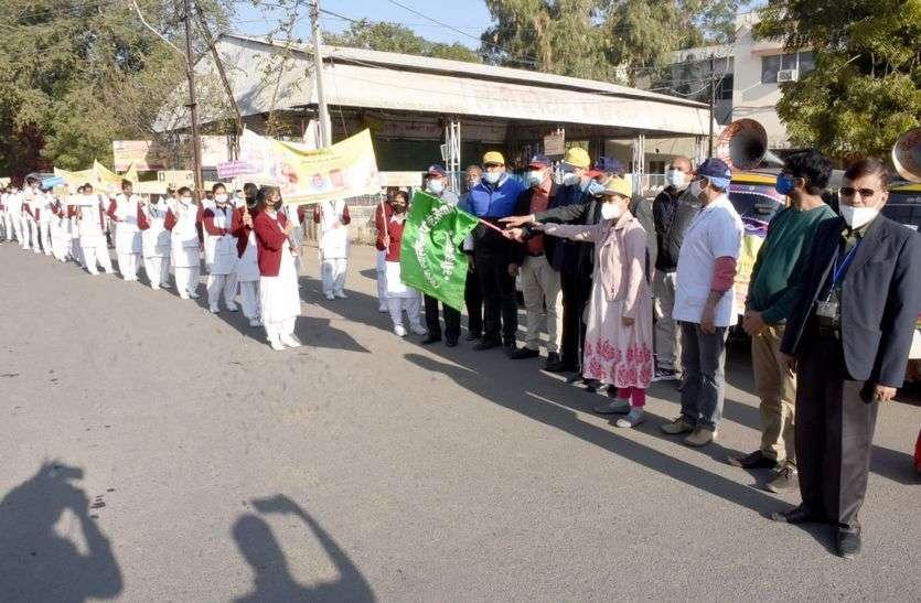राष्ट्रीय पोलियो टीकाकरण अभियान के तहत निकाली जागरूकता रैली