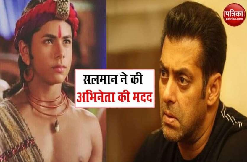 जब टीवी के 'अशोक सम्राट' की सैलरी सुन चौंक गए थे Salman Khan, एक फोन कर कराया था सैलरी में इजाफा