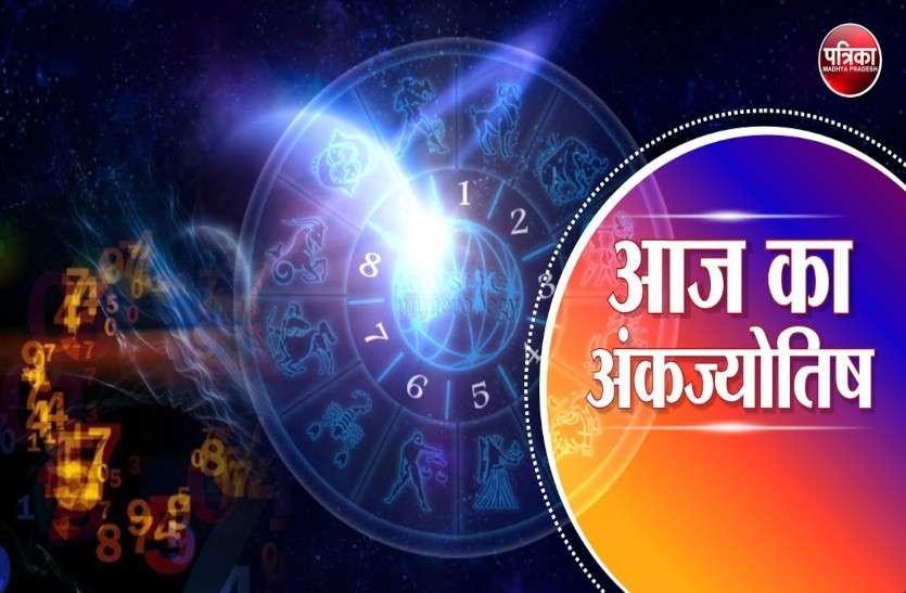 Numerology Today 30 January 2021 मूलांक 2 और 9 वालों पर मेहरबान रहेंगे शनिदेव, देंगे सभी सुख