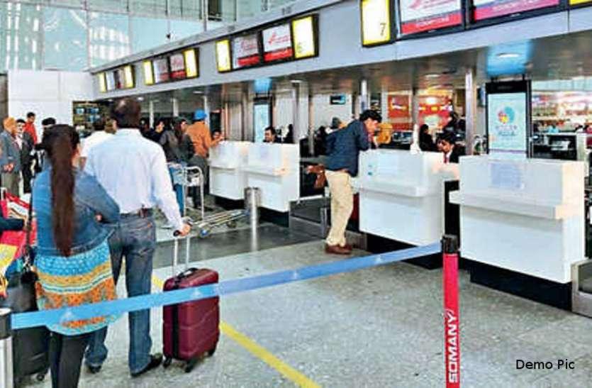 दिल्ली में बम ब्लास्ट के बाद एयरपोर्ट पर विजिटर्स की एंट्री बंद, सुरक्षा बढ़ी