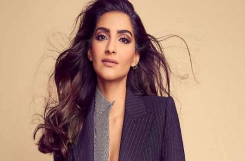 Sonam Kapoor ने बालों को पोषित रखने के बताए खास तीन सरल उपाय, जानिए उनके खूबसूरत बालों का राज़