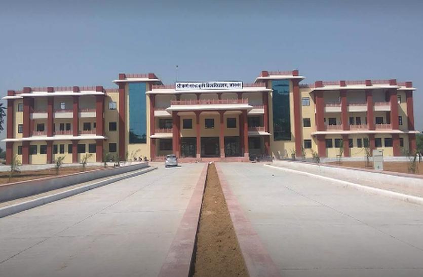 Good News - विवि में अब छात्राओं को नहीं होना पड़ेगा परेशान