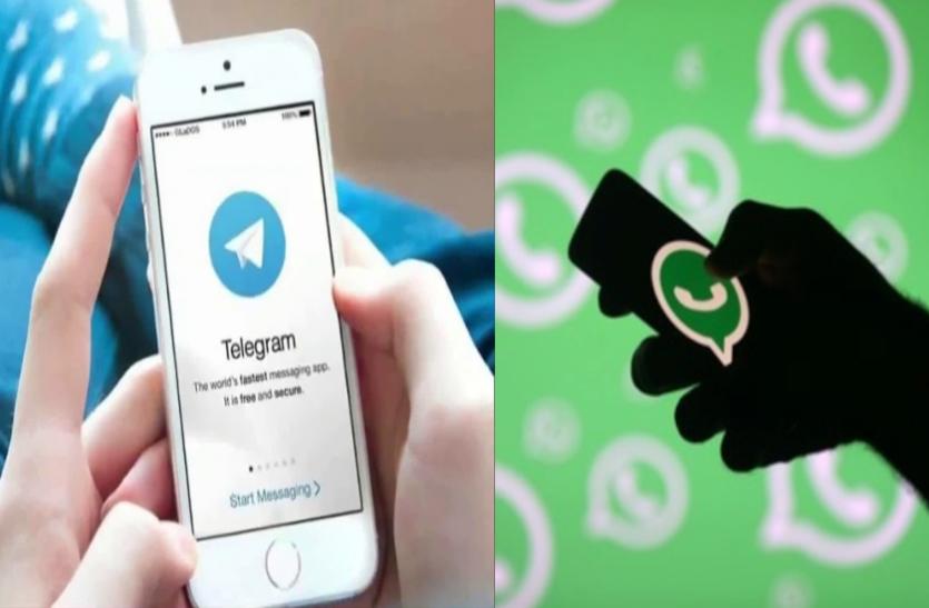 अपनी WhatsApp चैट को आसानी से ट्रांसफर कर सकते हैं Telegram पर, यहां जानिए कैसे