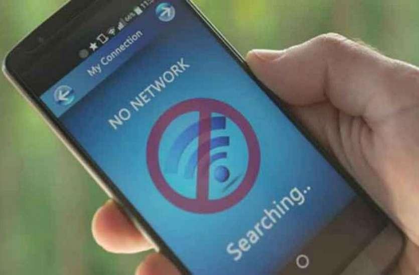 लोगों को भी देनी पड़ सकती है परीक्षा, बंद हो सकता है इंटरनेट!