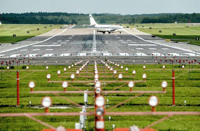 एयरपोर्ट रनवे विवाद : 4 गुना नहीं मिला मुआवजा इसलिए उलझा मामला