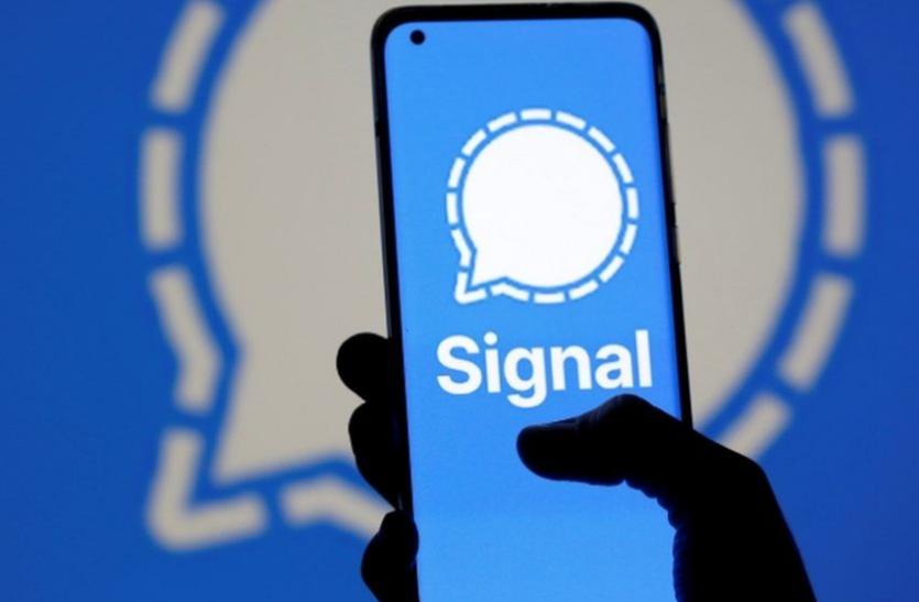 Signal से ज्यादा इस ऐप पर सुरक्षित महसूस कर रहे यूजर्स, सामने आए चौंकाने वाले आंकडे