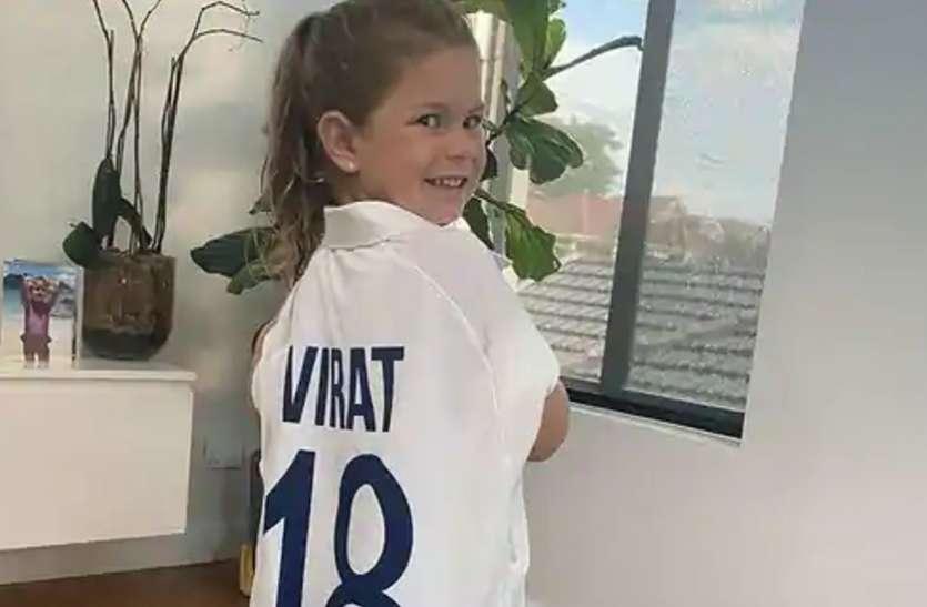कोहली ने वार्नर की बेटी को भेंट की हस्ताक्षर की हुई टेस्ट जर्सी, वार्नर बोले-'थैंक यू विराट'