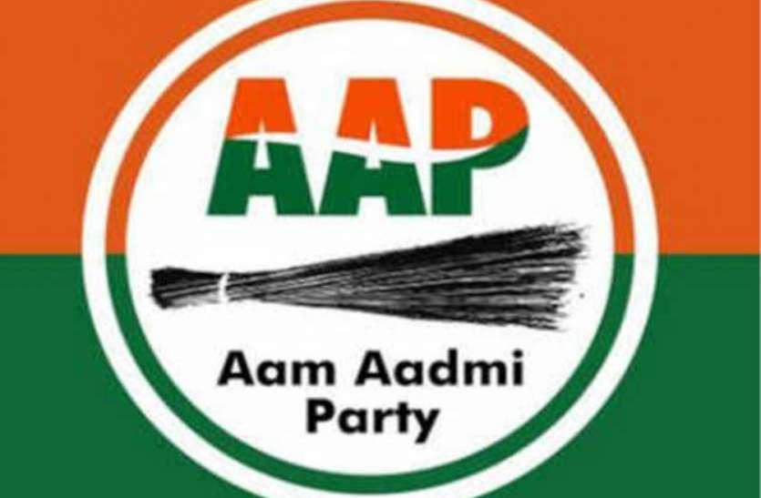 आम आदमी पार्टी का बड़ा ऐलान, यूपी पंचायत चुनाव में इन प्रत्याशियों को मैदान में उतारेगी'आप'