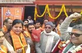 राम मंदिर निर्माण के लिए विहिप ने शुरू किया घर-घर चंदा मांगो अभियान, 15 फरवरी तक चलेगा