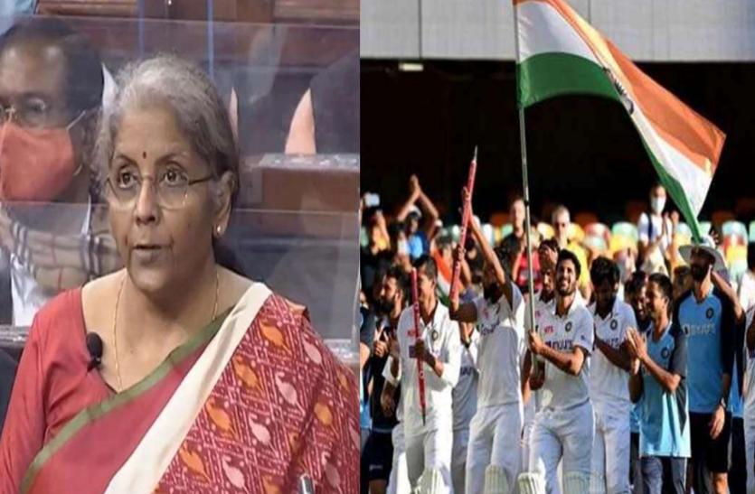 वित्त मंत्री ने अपने बजट भाषण में ऑस्ट्रेलिया में भारत की ऐतिहासिक जीत को सराहा