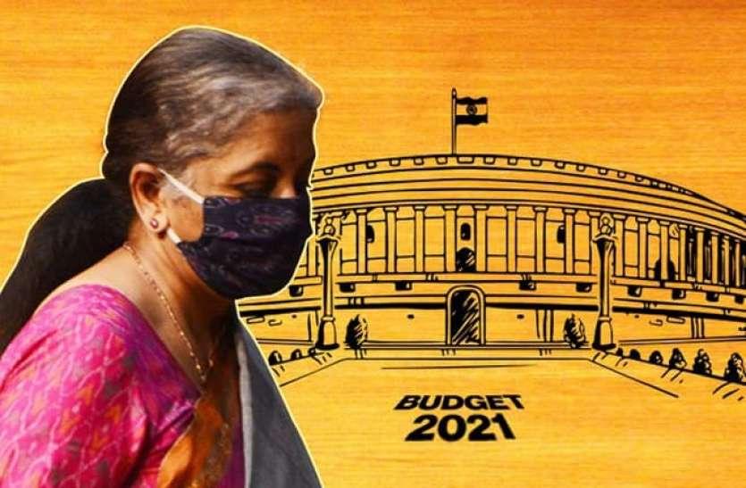 Budget 2021: बजट में वैक्सीन, किसान और चुनाव का तड़का, सैलरीड क्लास फिर भड़का