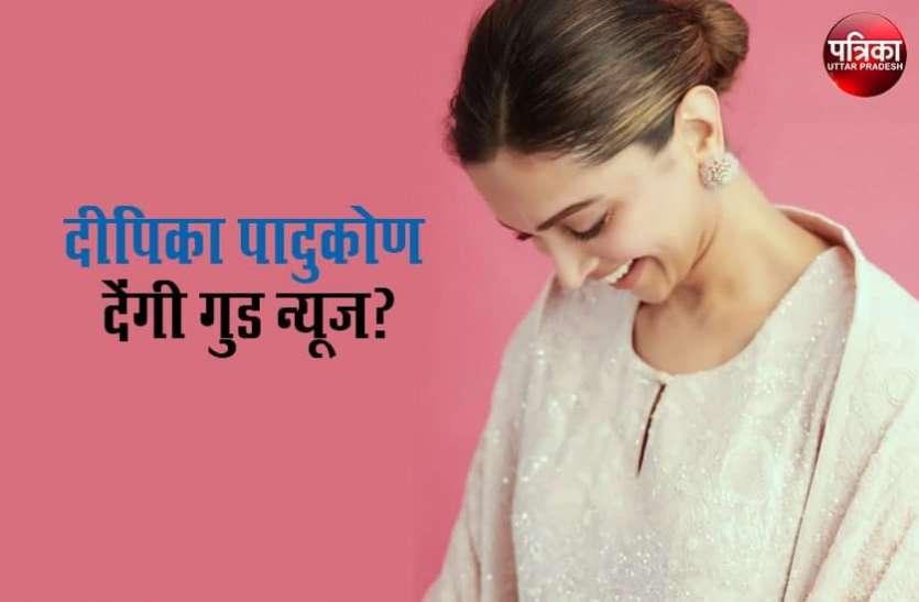 क्या अनुष्का शर्मा के बाद अब दीपिका पादुकोण देंगी गुड न्यूज? इस तस्वीर को देख फैंस ने लगाया प्रेग्नेंसी का अनुमान