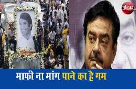 शत्रुघ्न सिन्हा को राजेश खन्ना संग दुश्मनी ना खत्म कर पाने का सताता है दुख,अस्पताल में जाकर गले लगाकर मांगना चाहते थे माफी
