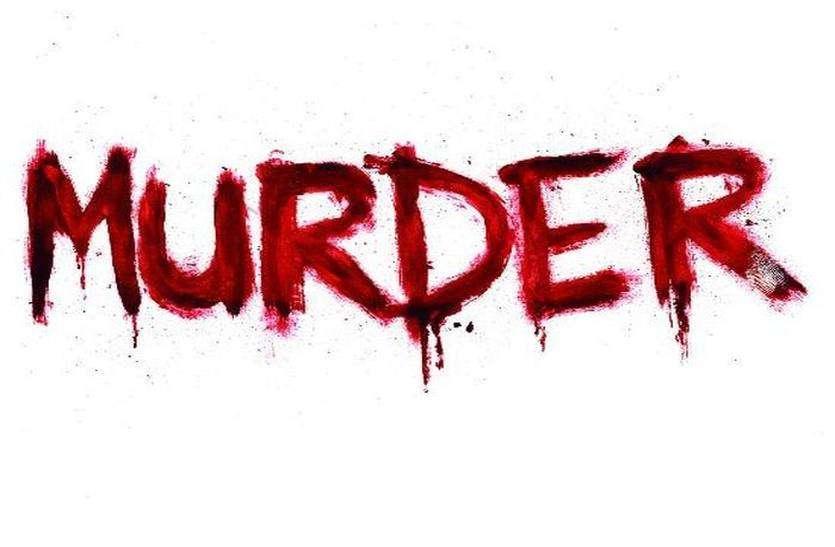 आपसी कहासुनी में युवक की हत्या