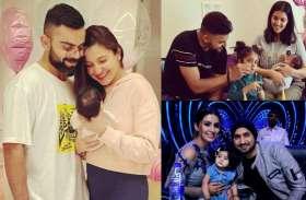 Kohli ने क्यूं रखा बेटी का नाम Vamika, जानिए अन्य क्रिकेटर्स के बच्चों के यूनिक नाम और उनके अर्थ
