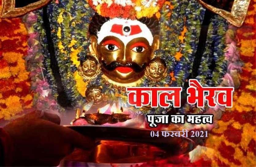Kalashtami 2021: कब है भगवान भैरव की पूजा का दिन, जानिए तिथि-शुभ मुहूर्त और महत्व