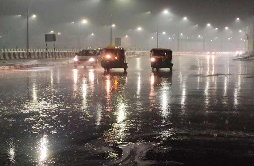 मौसम: बारिश के साथ हुई सुबह, मौसम विभाग की चेतावनी पूरे दिन होगी जोरदार बारिश- देखें वीडियो