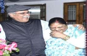 CM भूपेश ने शायराना अंदाज में पत्नी मुक्तेश्वरी को दी शादी की 40 वीं वर्षगांठ की बधाई, लिखा शुक्रिया मुक्ति