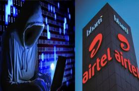 25 लाख Airtel यूजर्स का पर्सनल डेटा खतरे में, हैकर्स ने किया लीक !