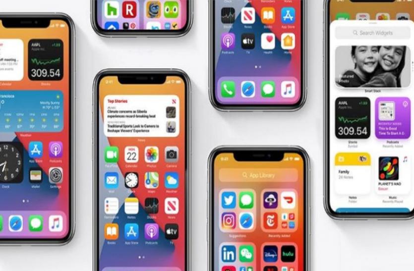 Apple ने जारी किया iOS 14.5 अपडेट, यूजर्स को मिलेगा कोरोना से जुड़ा यह कमाल का फीचर