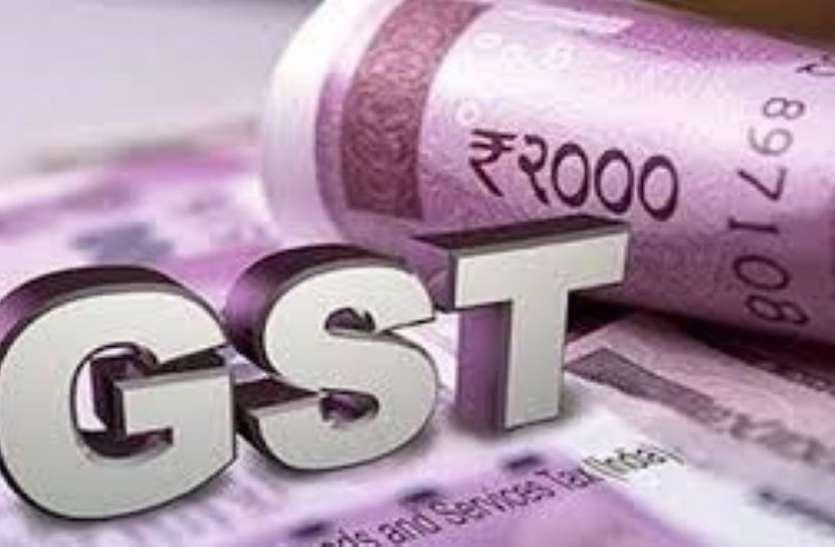 GST Return Latest News Big Relief To Businessmen
