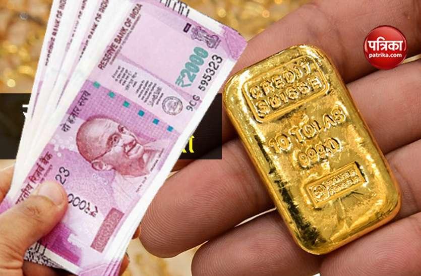 निवेश करने का अच्छा माैका: आयात शुल्क में कटौती से लगातार गिर रहे सोने के दाम, जानिए आज के भाव