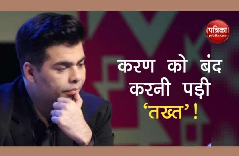 Karan Johar ने लिया बड़ा फैसला, ड्रीम प्रोजेक्ट 'तख्त' को किया बंद.. अब नहीं दिखेगी रणवीर-करीना की जोड़ी