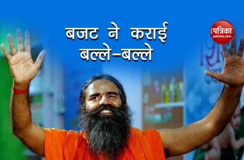 बजट में हुए इस एक फैसले से रामदेव की हुई बल्ले-बल्ले, तीन दिन में 2000 करोड़ रुपए का फायदा