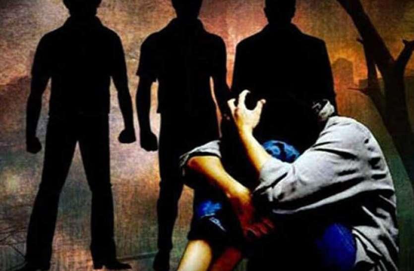 शर्मनाक: किशोरी के साथ गांव के ही युवकों ने किया गैंगरेप, सरसों के खेत में ले जाकर की हैवानियत