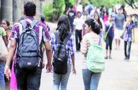 बलौदाबाजार : शासन के आदेश का पालन नहीं कर रहे निजी स्कूल संचालक