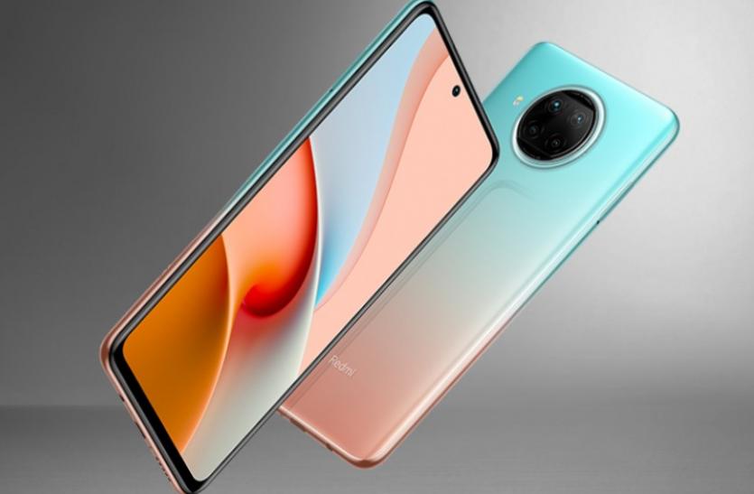Xiaomi के इस स्मार्टफोन ने बनाया रिकॉर्ड, मात्र 3 हफ्ते में 400 करोड़ से ज्यादा की सेल