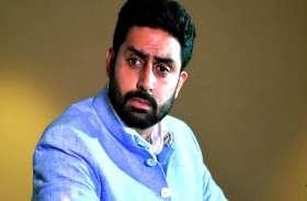 अभिषेक बच्चन को महिला ने थियेटर के बाहर मारा था थप्पड़, बोलीं- तुम अपने परिवार का नाम बदनाम कर रहे हो