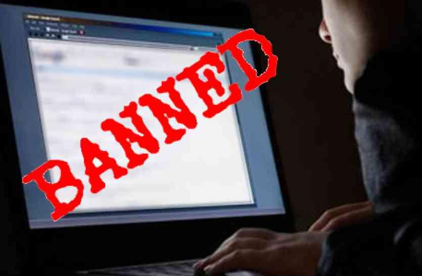 हरियाणा सरकार का बड़ा फैसला, सोनीपत और झज्जर में 5 फरवरी तक बंद रहेगा इंटरनेट