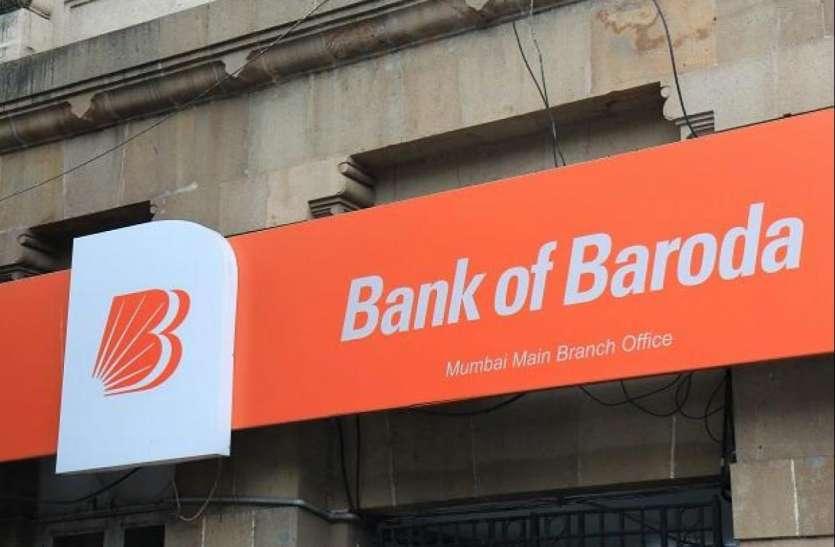 इस बैंक में है खाता तो 1 मार्च से पहले निपटा लें ये काम, वरना नहीं कर सकेंगे पैसों का ट्रांजैक्शन