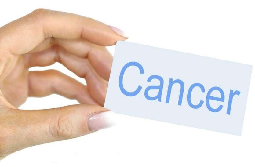 world cancer day 2021: मैदा और पॉपकॉर्न खाने से बढ़ता है CANCER का खतरा, इन 6 चीजों से रहें दूर