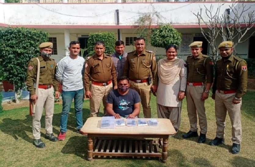 अवैध हथियार के साथ पूर्व पार्षद सहित तीन गिरफ्तार