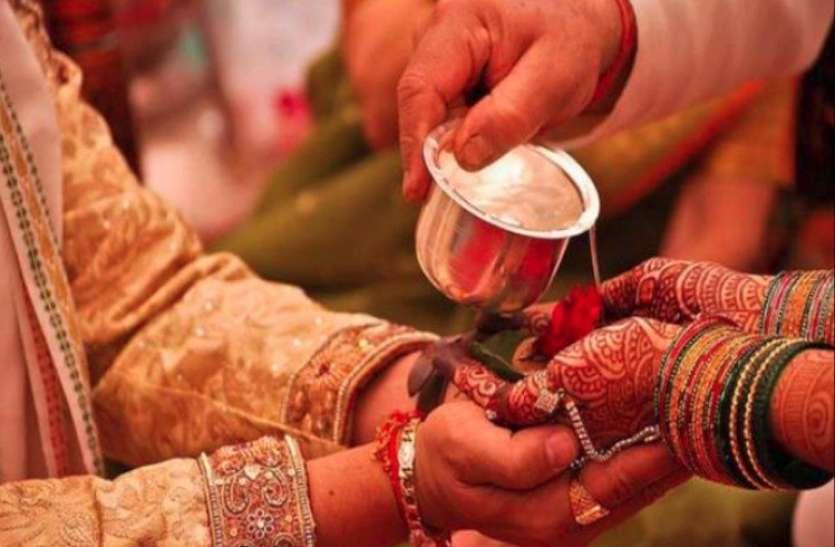 Kanyadan policy : एलआईसी की इस स्कीम से बेटी की शादी करना होगा आसान, जोड़ पाएंगे 21 लाख