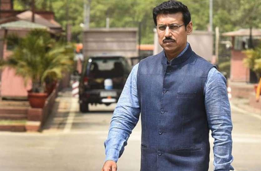 राज्यवर्धन ने पूछा, राजस्थान को केन्द्र तथा राज्य वित्त आयोग ने दो साले में कितनी राशि आवंटित की