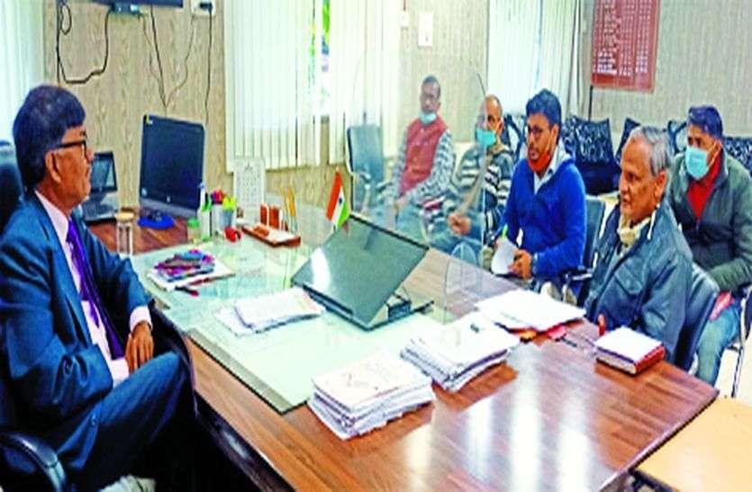 पेंशनरों को मिलने वाली मेडिकल सुविधा पर बैठक