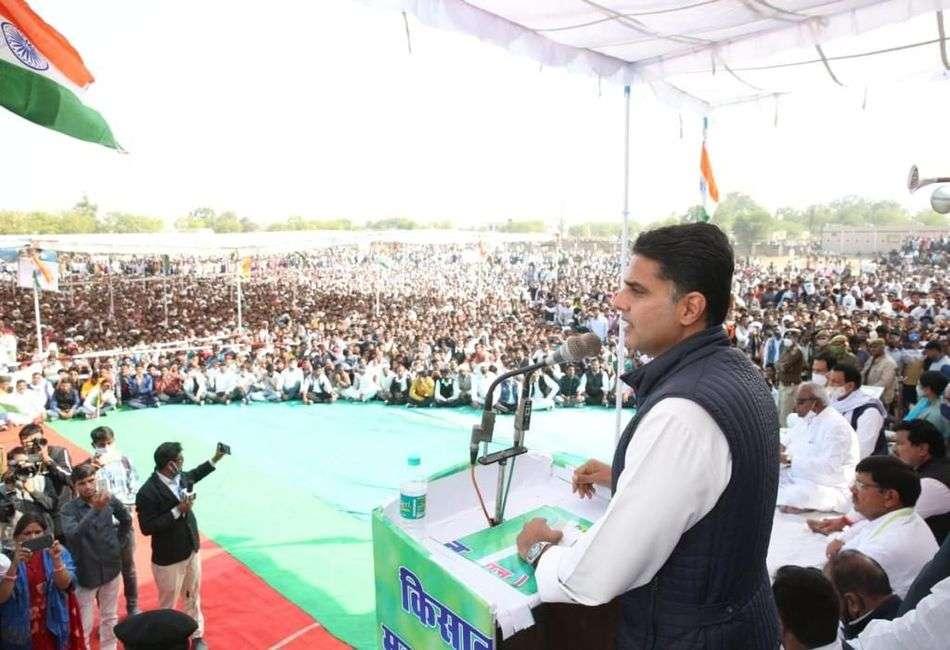दौसा में पूर्व मुख्यमंत्री सचिन पायलट ने किया सियासी दौरा: कहा, किसानों के साथ दुश्मनों जैसा बर्ताव बर्दाश्त नहीं
