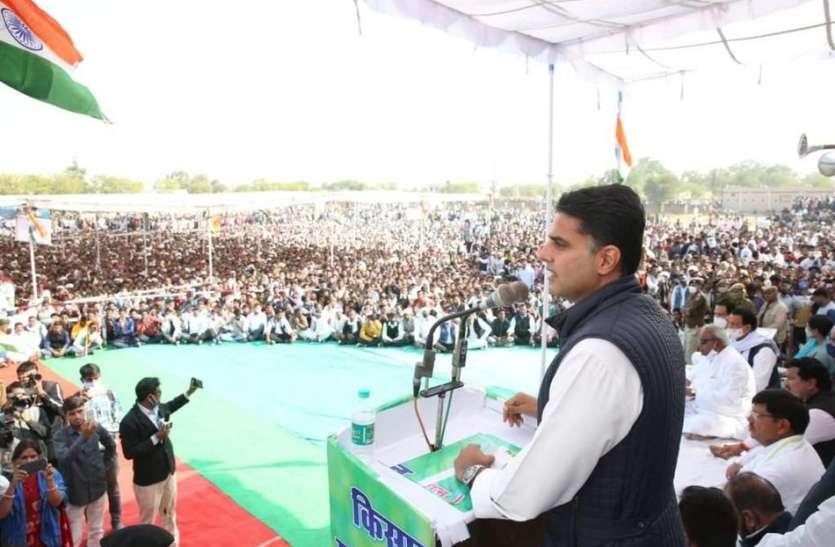 दौसा में पूर्व उपमुख्यमंत्री सचिन पायलट ने किया सियासी दौरा: कहा, किसानों के साथ दुश्मनों जैसा बर्ताव बर्दाश्त नहीं