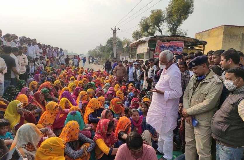 मानपुर थाने पर किया ग्रामीणों ने किया धरना-प्रदर्शन